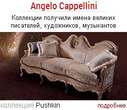 Angelo-Cappellini-2