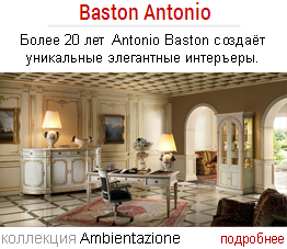 Baston-Antonio-1